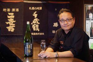 「ジャパニーズライスワイン」日本酒は米から造る、ワインのような醸造酒。酒匠「北海道産酒BARかま田」店主 鎌田孝