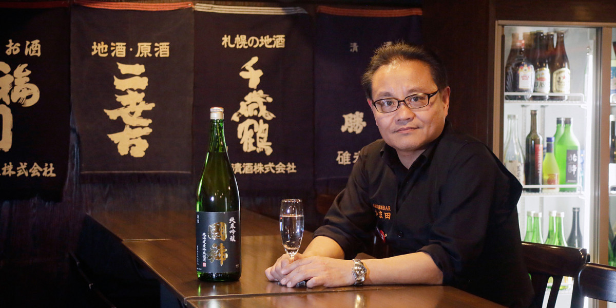Japanese rice wine, or sake, is a brewed alcoholic drink like wine but made from rice. Master sake sommelier Mr. Takashi Kamada, owner of Hokkaido Local Sake—BAR Kamada