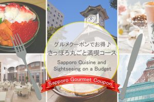 Sapporo Cuisine and Sightseeing on a Budget