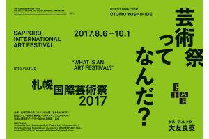 Festival Seni Internasional Sapporo 2017