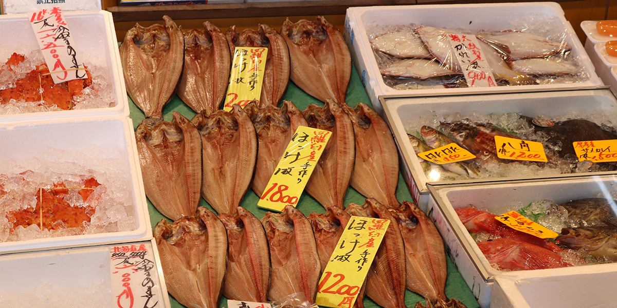 Pasar Ikan Nijo