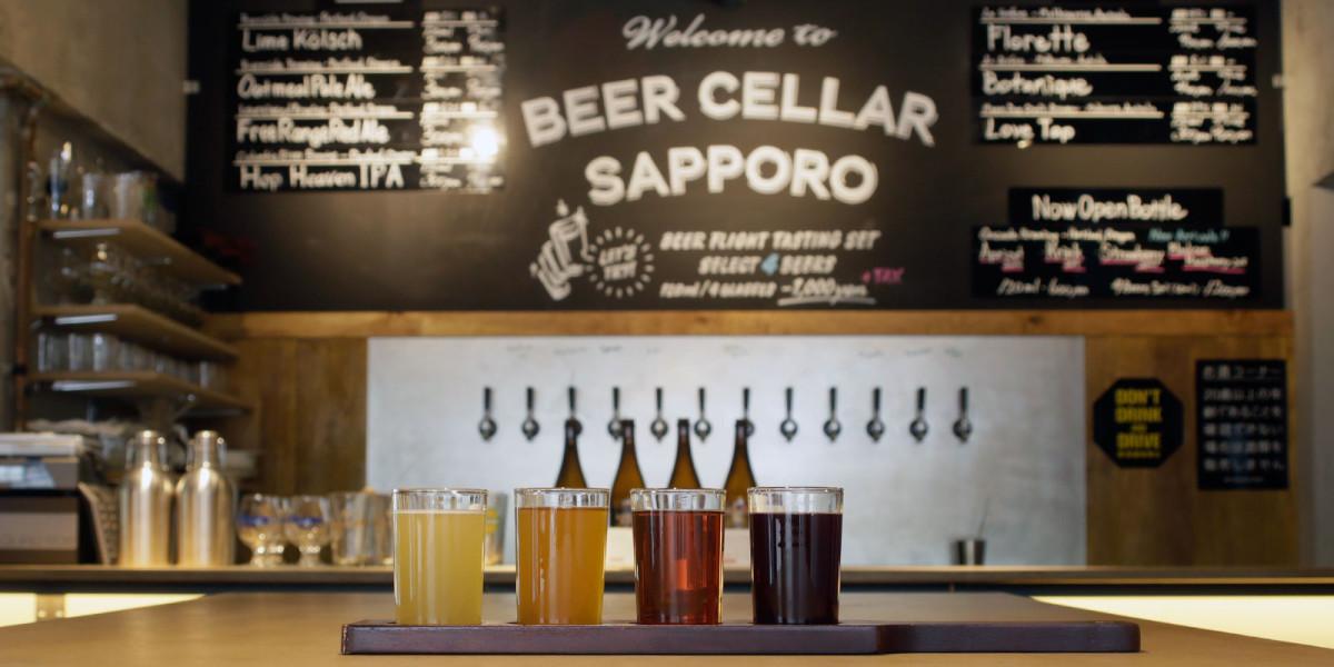Beer Cellar Sapporo(ビアセラーサッポロ)