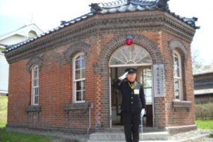 旧札幌警察署南一条巡査派出所