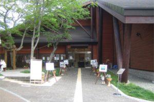 支笏湖ビジターセンター