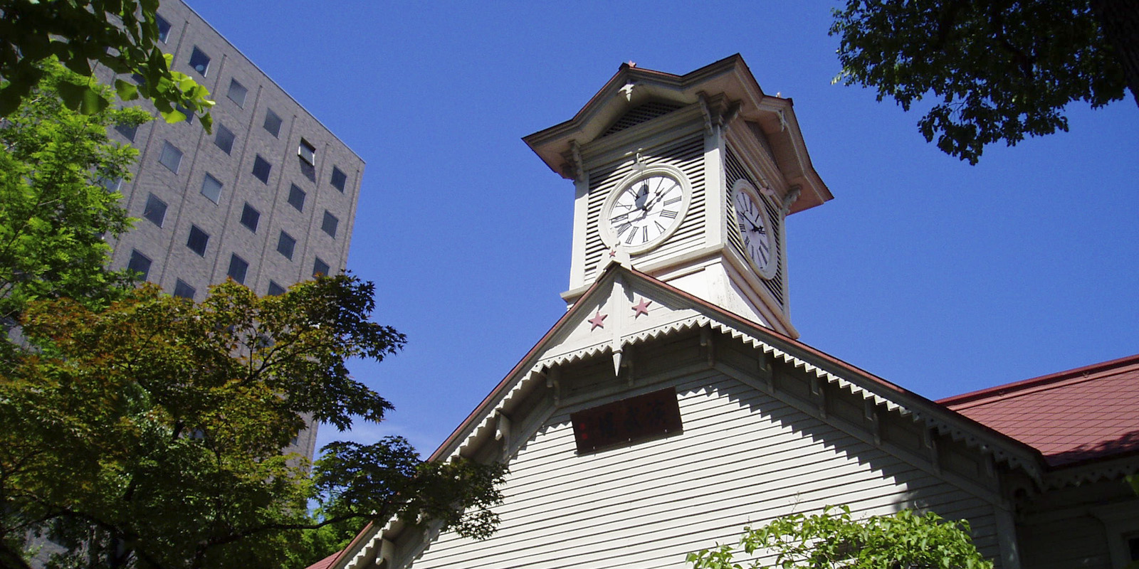 時計 台 札幌