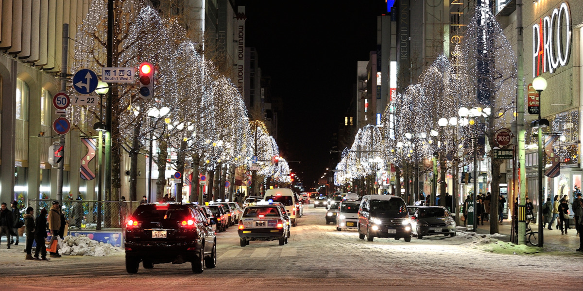 Helpful Hints for Enjoying Sapporo in Winter -Goods-