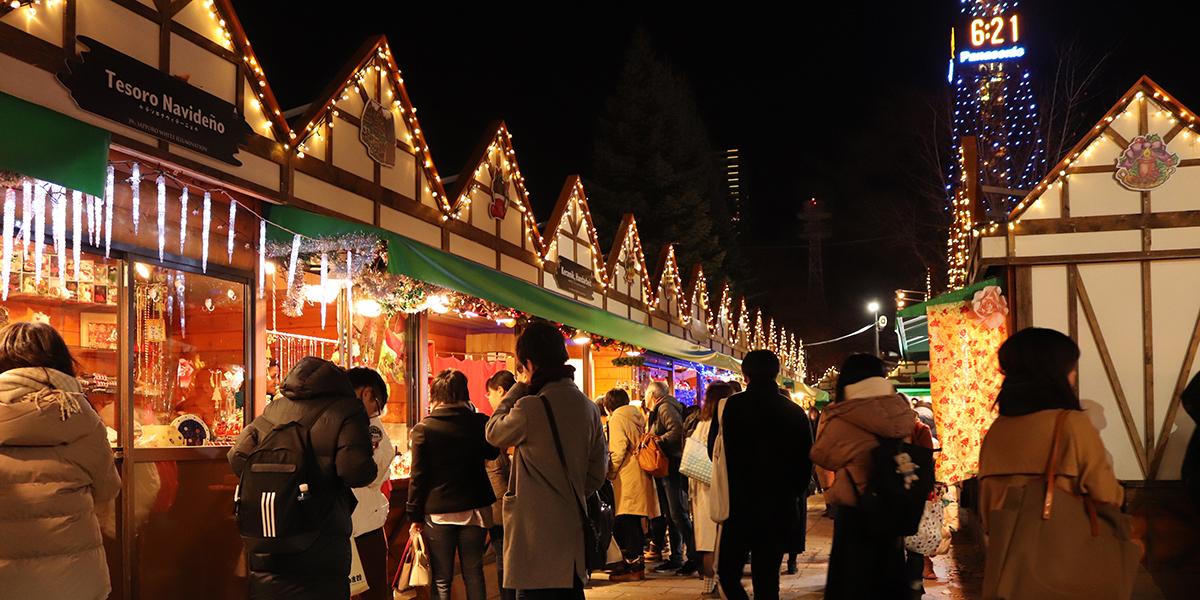 German Christmas Market in Sapporo