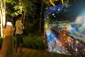 話題のイベント「JOZANKEI NATURE LUMINARIE」と定山渓エリアの楽しみ方を体験レポート