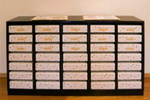六花ファイル棚