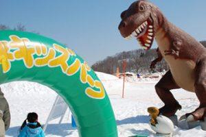 恐竜キッズパーク