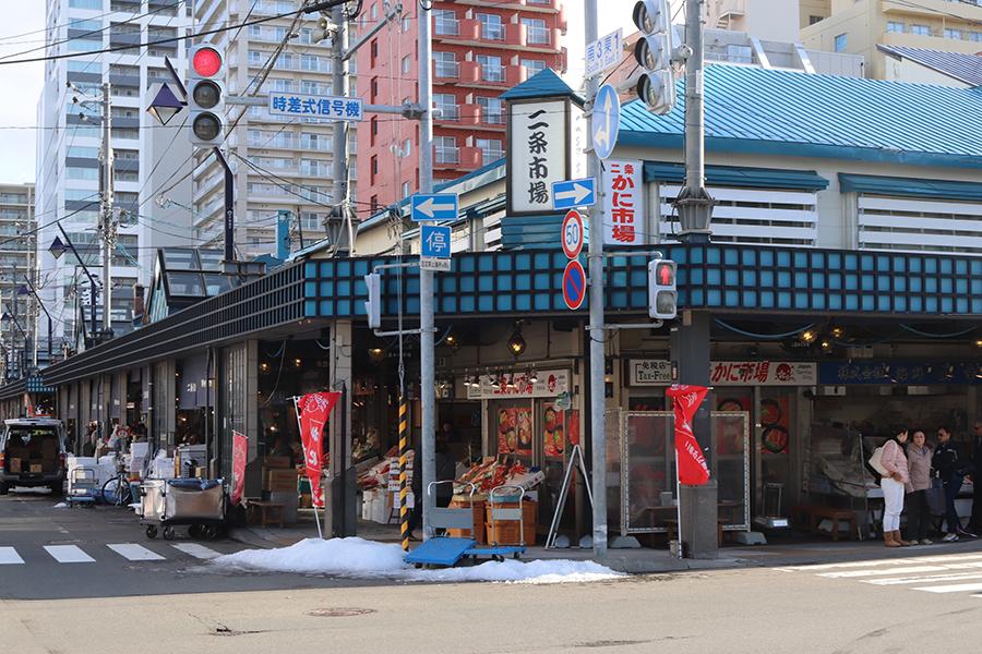 札幌×市場_二条市場1