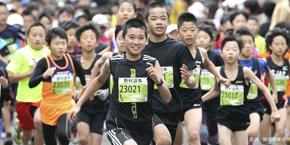 札幌马拉松