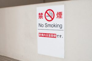 Useful Information for Foreign Tourists in Sapporo: Smoking manners