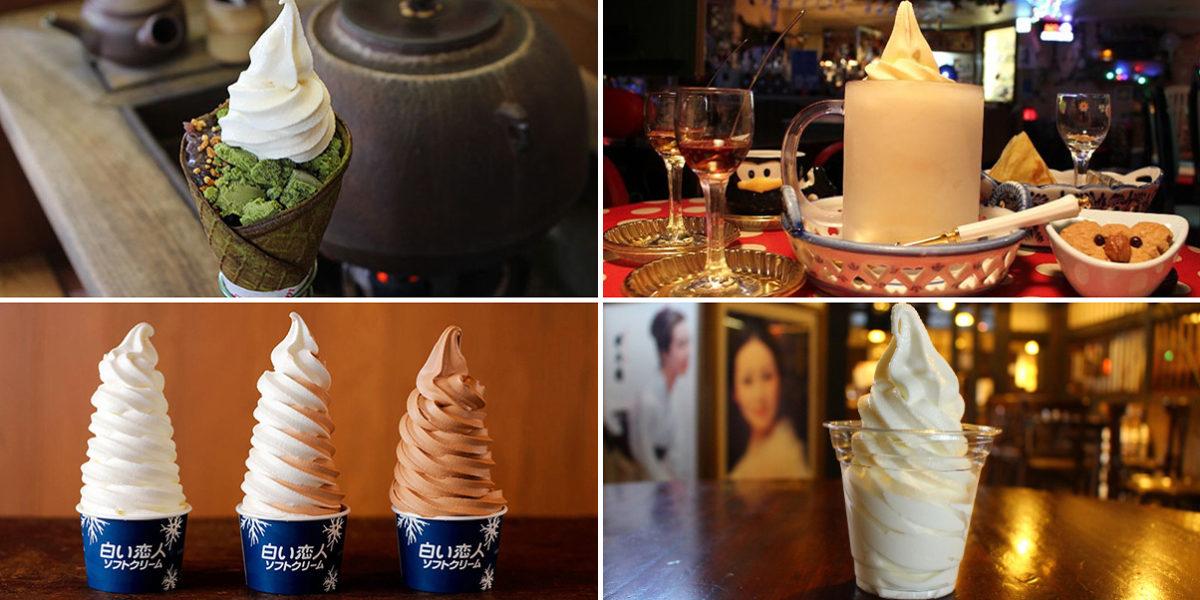 札幌でおすすめのソフトクリームを厳選!人気のお店14選