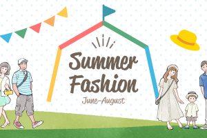 夏の札幌はどんな服装? 6月7月8月のおすすめの装い