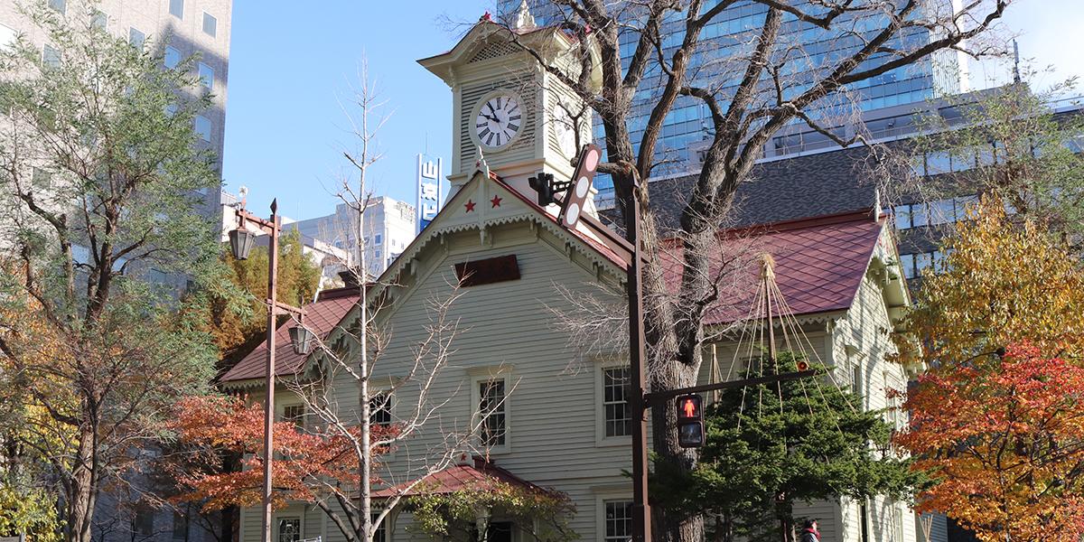 หอนาฬิกาเมืองซัปโปโร