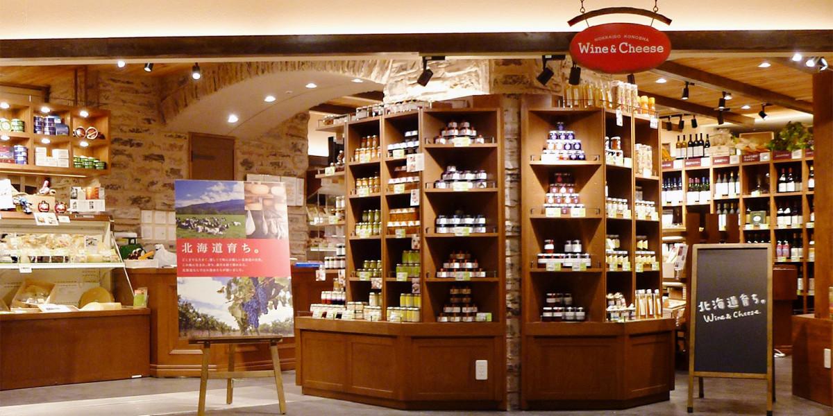 Wine&Cheese北海道興農社