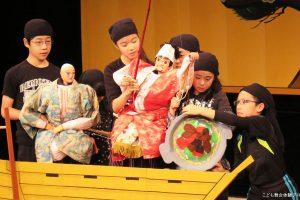 札幌市こどもの劇場やまびこ座