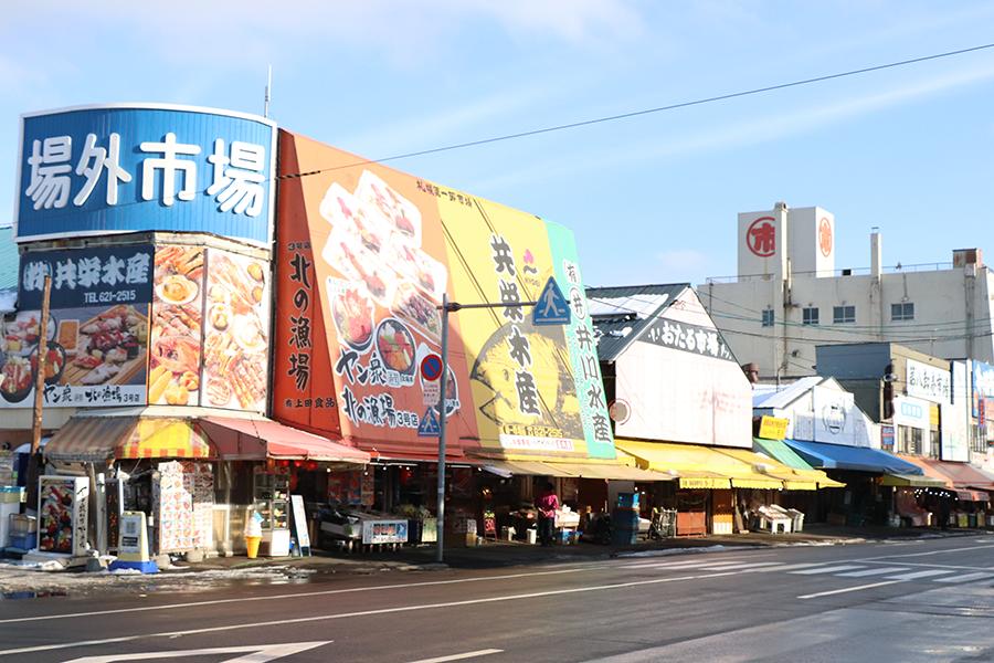 札幌×市場_場外市場1