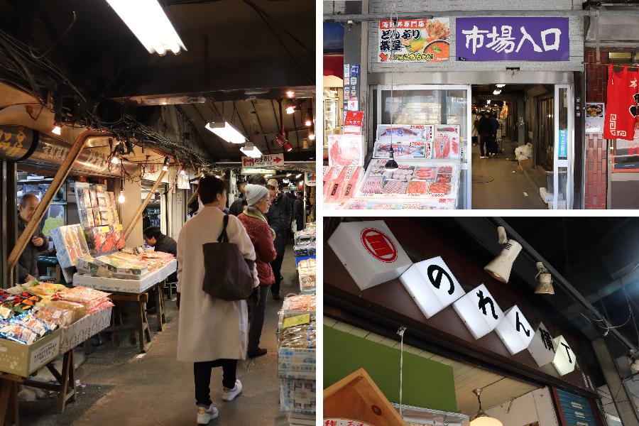札幌×市場_二条市場4
